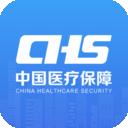 中国医疗保障