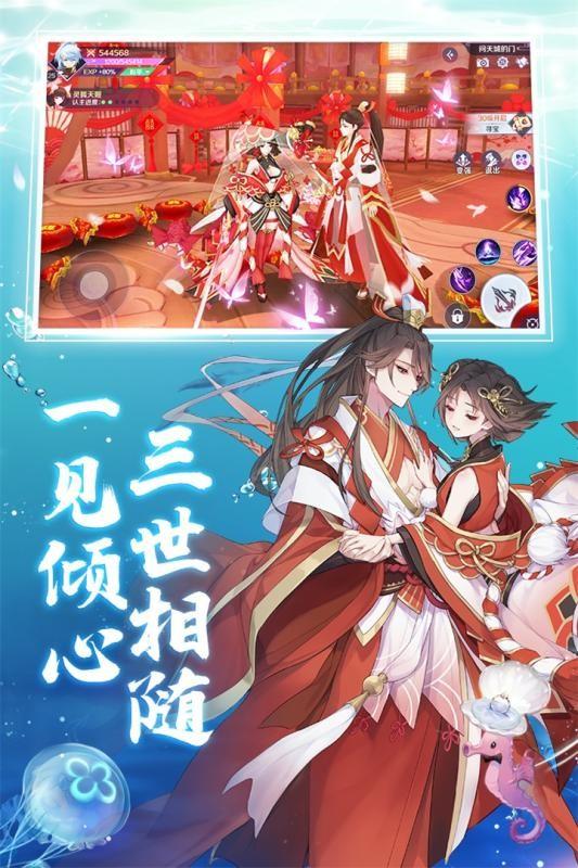 九州妖姬录截图4