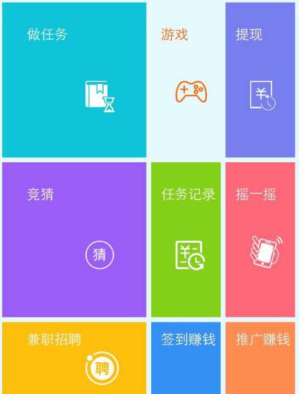 赚钱游戏_2020可以玩游戏赚钱的app软件