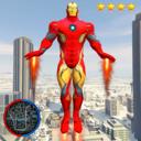 超级铁绳英雄