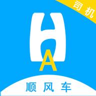 顺风车主app