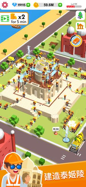 王牌建筑工截图3