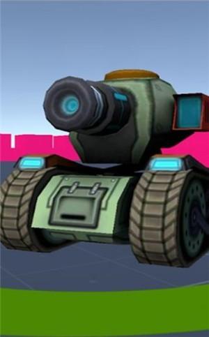 电磁坦克截图3