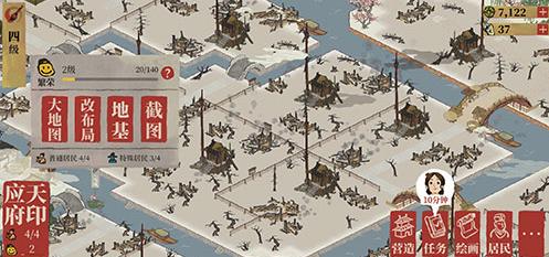 江南百景图不显示建筑是怎么回事-不显示的建筑如何让它显示