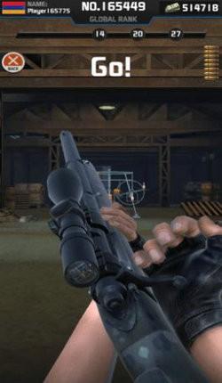 射击场狙击手截图1