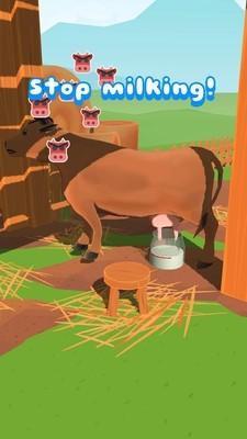 牛奶大师截图2