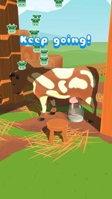 牛奶大师截图3