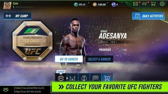 UFC Beta截图3