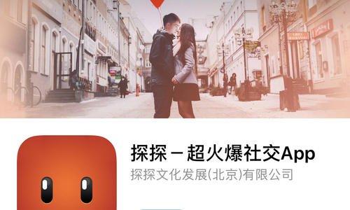 同城交友app哪个靠谱-同城交友app推荐2020
