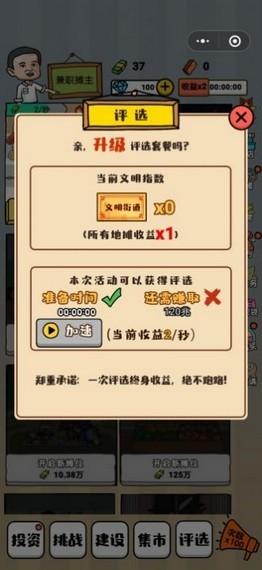 真正能提现的红包游戏有哪些-赚钱游戏下载红包版分享