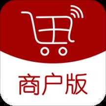 迅信商户版app