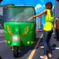 黄包车模拟器