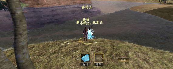 下一站江湖疾风丹配方获取方式一览