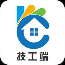 宜悦之家技工端App