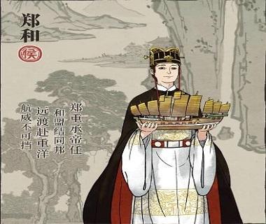 江南百景图郑和怎么样
