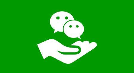微信删除好友后恢复聊天记录方法介绍