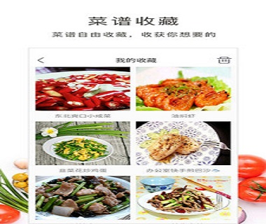 美食菜谱APP推荐