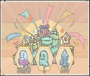 最强蜗牛9月18日供奉周活动玩法攻略一览