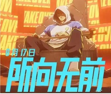 英雄联盟s10全球总决赛主题曲彩蛋解析