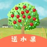 全民种果树