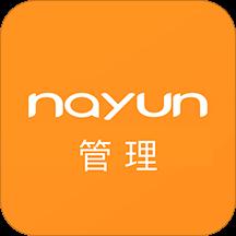 纳云管理App