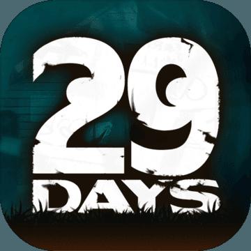 29Days免费版