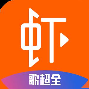 虾米音乐6.1.10官方最新版下载