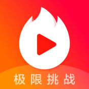 火山小视频刷火力软件下载