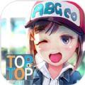top of top