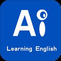Ai学英语