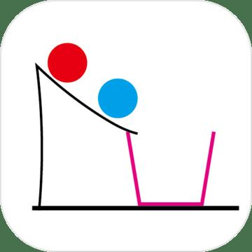 物理划线游戏2.0.0