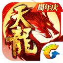 天龙八部手游体验服v1.29.2.2