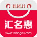 汇名惠v1.12.1