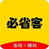 必省客v1.0.7