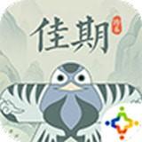 腾讯佳期踏春v19.3.28.5