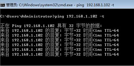 怎么用ping测试电脑wifi速度