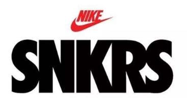 nikesnkrs怎么抢鞋几率高