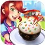 中餐厅v1.1.1