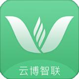 云博智慧农业v2.0.3