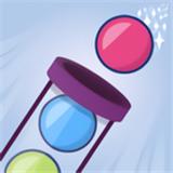 排序彩球v1.0.0