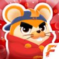 合成仓鼠红包版v1.0