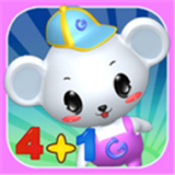 儿童益智数学v1.3.9