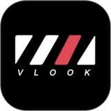 微录客剪辑v2.0