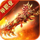 龙与勇士传奇v1.2.1