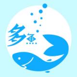 多鱼接单v1.0