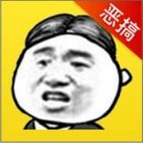表情斗图v9.0.0