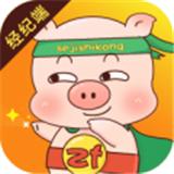 乐猪邦v1.0.8