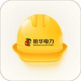 移动安全管理v2.4.1