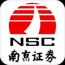 南京证券特惠开户