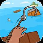 木筏求生方舟无限资源版